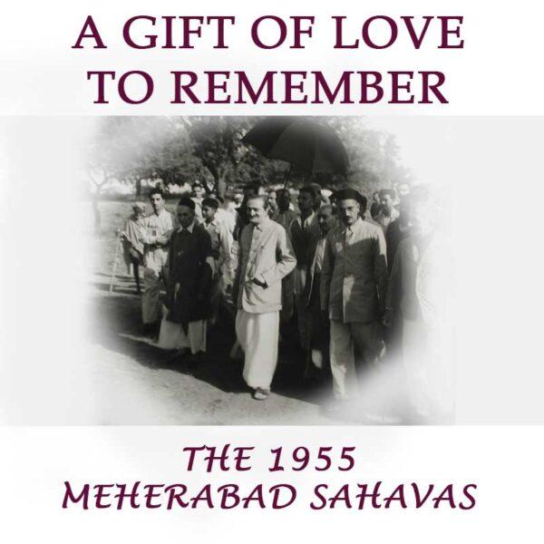 Meher Baba's film on the 1955 Sahavas
